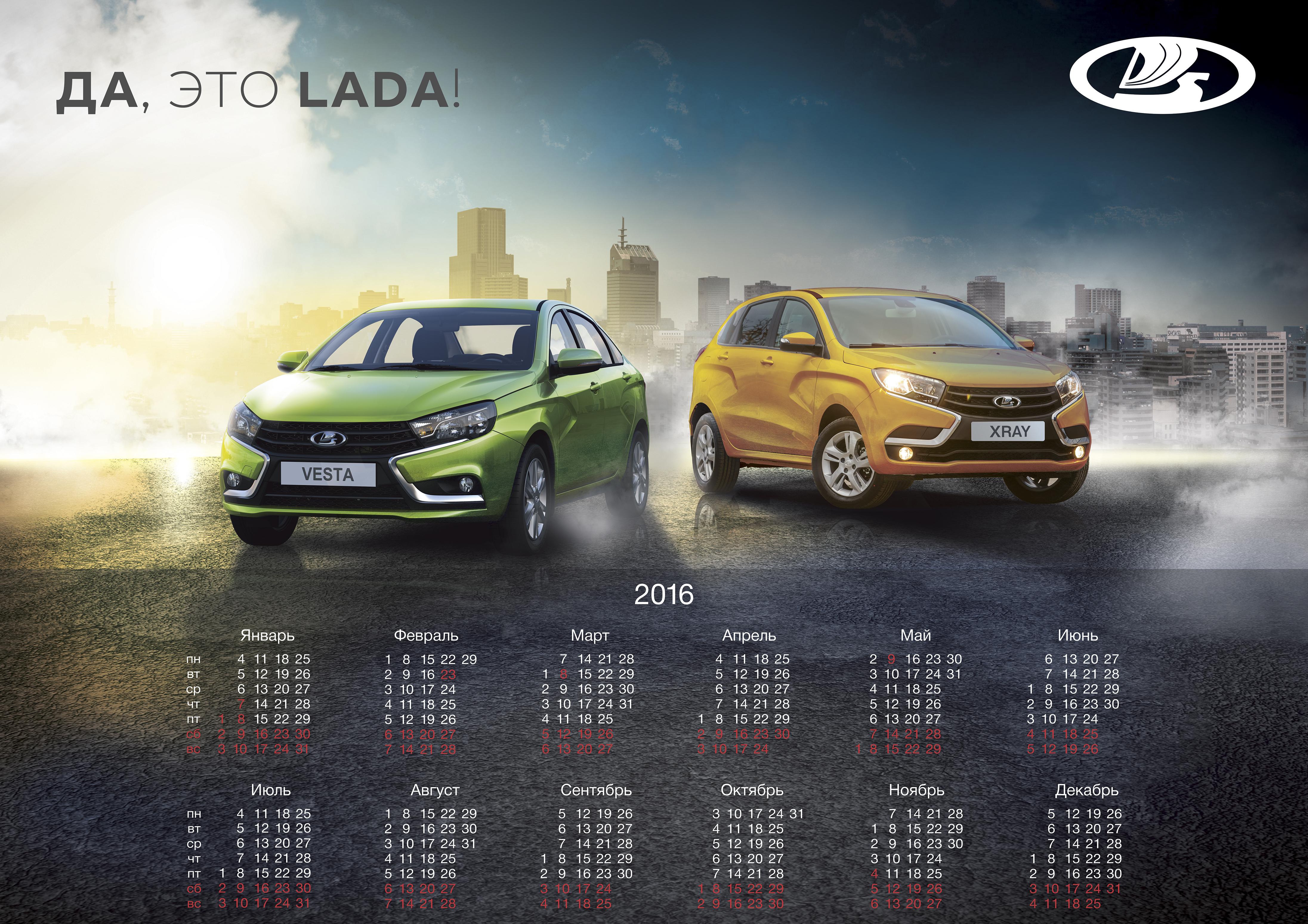 calendar_1b